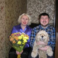 Догситтер Светлана и Максим