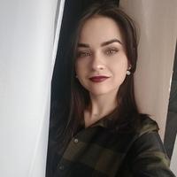 Догситтер Юлия